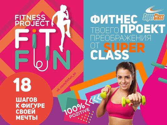 Фитнес клубы акция москва крысы в москве клуб